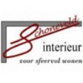 Schoneveld Interieur